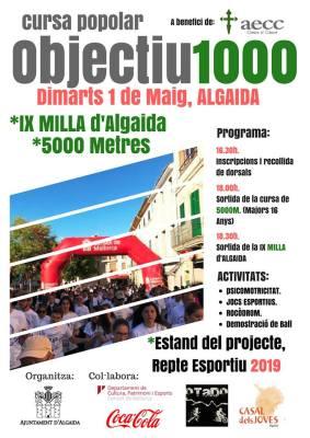 cartell_milla18